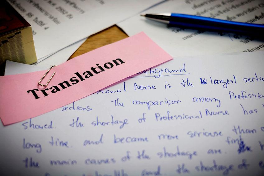 Translation Services by Vibrant Translators